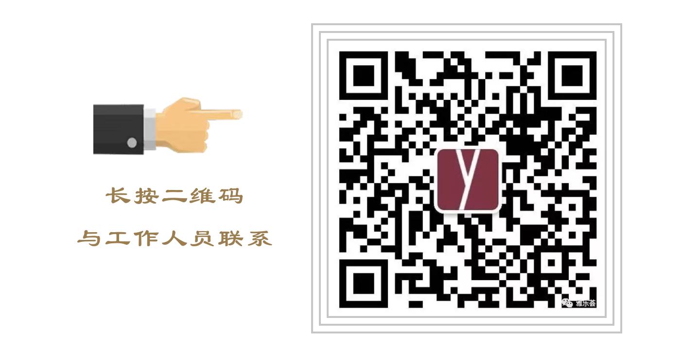 微信图片_20180808115654.png